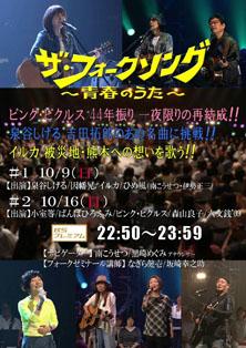 写真 2016-09-26 14 22 21.jpg