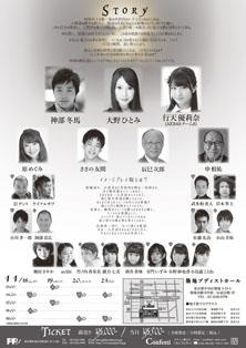 20171118_tanuki_ura.jpg
