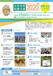 Jchirashi_0120-1.jpg