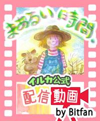まあるいじかんバナー縦フィルムピンク公式緑.jpg
